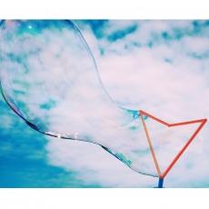 Seifenblasenspiel Seifenblasenstab 44 cm