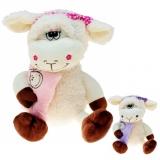 Plüsch Schaf Träumerle 25 cm