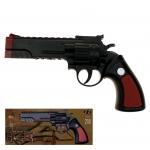 Softair Pistole P.218 / 6mm