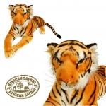 Plüsch Tiger braun  130 cm