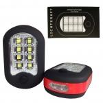 Taschenlampe Lichtkraft HP Arbeitslampe 11 LEDs rot