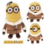 Plüsch Minions Eiszeit Gift Quality 15 cm