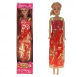 Puppe Chaim Girl 27 cm