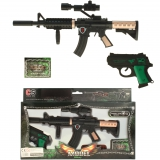 Mini Softair Gewehr-Set Military 32 x 20 cm