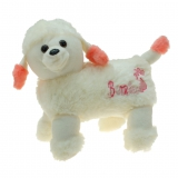 Plüsch Hund Pudel Pamela 30 cm