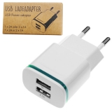 USB Ladeadapter   2 USB  nur weiß