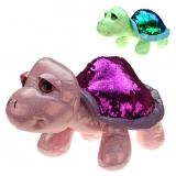 Plüsch Schildkröte mit Pailletten Shiny 18 cm