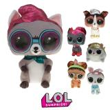 Plüsch L.O.L. Surprise Pets Mod Wave Gift Quality 27 cm