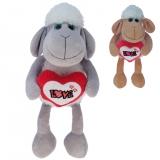 Plüsch Schaf mit Herz Dolly 80 cm