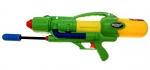 Wasserpistole Mega Pump Gewehr 60 cm