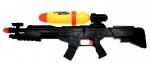 Wasserpistole Black Pump Gewehr 78 cm
